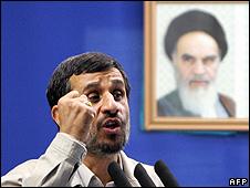 Iran's President Mahmoud Ahmadinejad - file pic