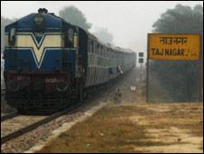 Tajnagar station