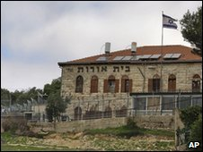 Beit Orot Yeshiva, East Jerusalem (5 Jan 2010)