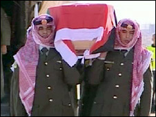 Funeral of a member of Jordan's royal family killed alongside with CIA agents