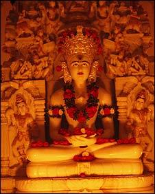 Jain idol