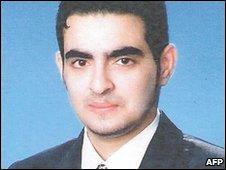 Undated ID picture of Humam Khalil Abu-Mulal al-Balawi