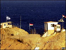 Israel-Egypt border at Taba (2001)
