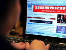 A Chinese woman surfing the internet (file)