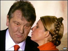 Viktor Yushchenko, left, and Yulia Timoshenko, file pic from 2004