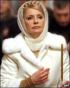 Yulia Tymoshenko, file pic from January 2010