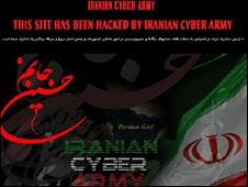 Hacked Baidu site