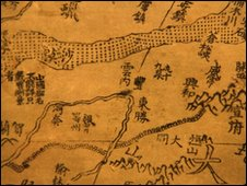 A detail from the China section of Matteo Ricci's world map