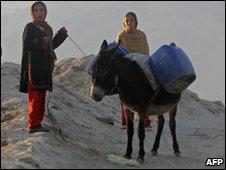 Children near Kabul