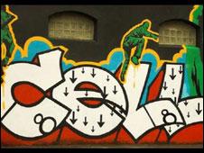 Cell mural
