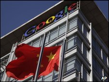 A Chinese flag flutters outside Google's China headquarters in Beijing