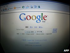 google.cn homepage ( archive image)