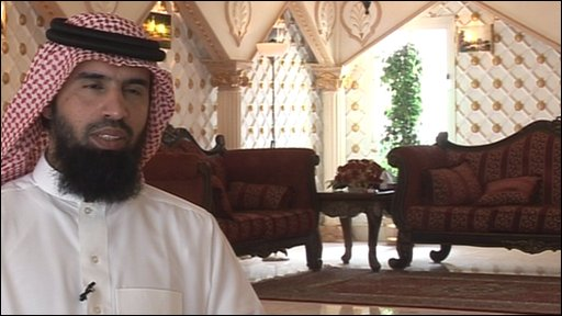 Mohammed Al Awfi