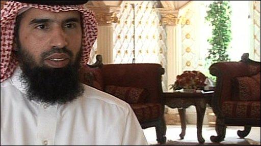 Mohammed al-Awfi