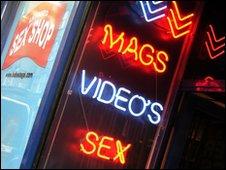 Doorway of sex shop, BBC