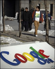 Google HQ in China (AP)