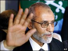 Mohammed Badi