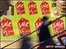 Sale signs at a shopping centre