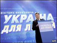 Viktor Yanukovych addresses reporters in Kiev, early on 18 January