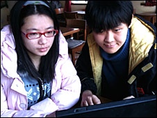 Chinese internet users Wang Xin and Liao Yuting