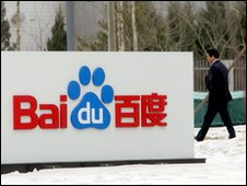 A man walks by the offices of China's top internet search engine, Baidu, in Beijing - 20 January 2010