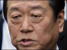 Ichiro Ozawa, 16 Jan