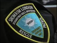 Shomrim badge