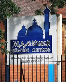 Camberley Mosque