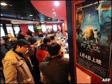 People queue to watch Avatar in Anhui province, China (Jan 2010)