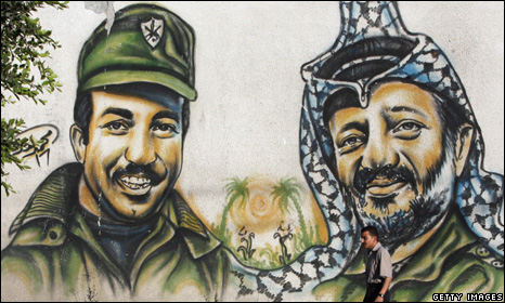 Wall mural showing PLO leaders Khalil al-Wazir [l] and Yasser Arafat [r]