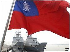 Taiwan Navy base in Kaohsiung, southern Taiwan