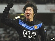 Ji-Sung Park scores for Manchesetr United