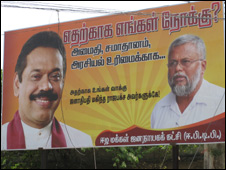 President Mahinda Rajapaksa's election poster