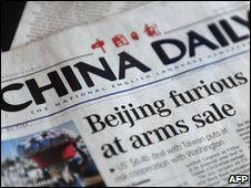 China Daily report