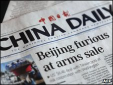 Photo of China Daily