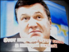 Poster of Viktor Yanukovych