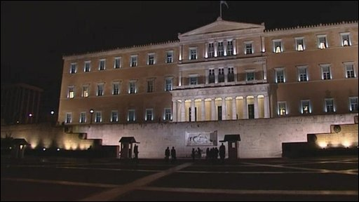Parliament Building, Athens