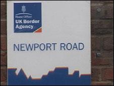 UK Border Agency office in Cardiff