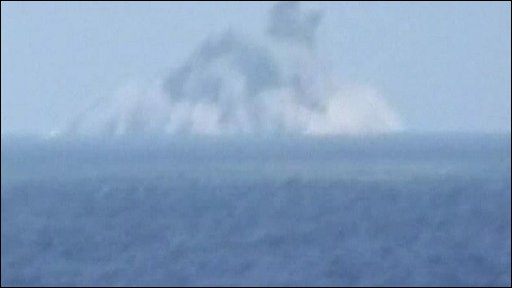 Huge plume of water near the Japanese island of Iwo Jima