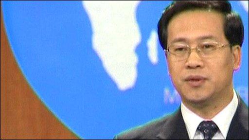 Ma Zhaoxu