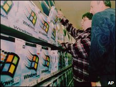 Windows 95 on sale, AP