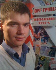 Konstantin Goloskokov, Aleks Krotoski