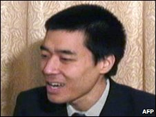 Undated picture of Robert Park released by KCNA on 5 February