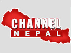 Channel Nepal logo