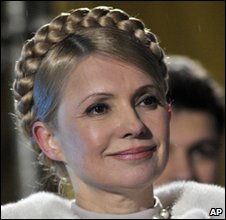 Yulia Tymoshenko at a rally in Kiev on 5 February 2010