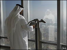 Burj Khalifa observation tower