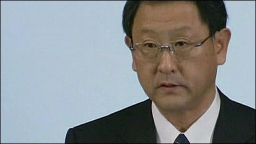 Toyota chief Akio Toyoda