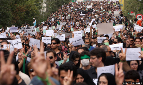 Picture of protests on 18 June 2009 posted on Twitter by a protester named as shadish173