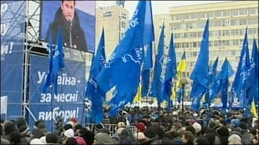 The rally supporting Viktor Yanukovych