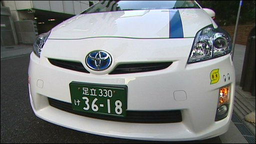 A Japanese Toyota Prius taxi